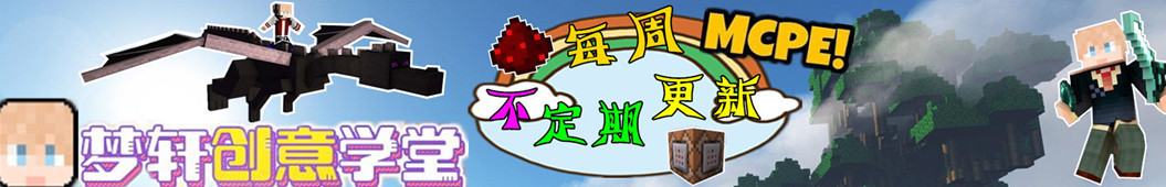 梦轩DADA banner