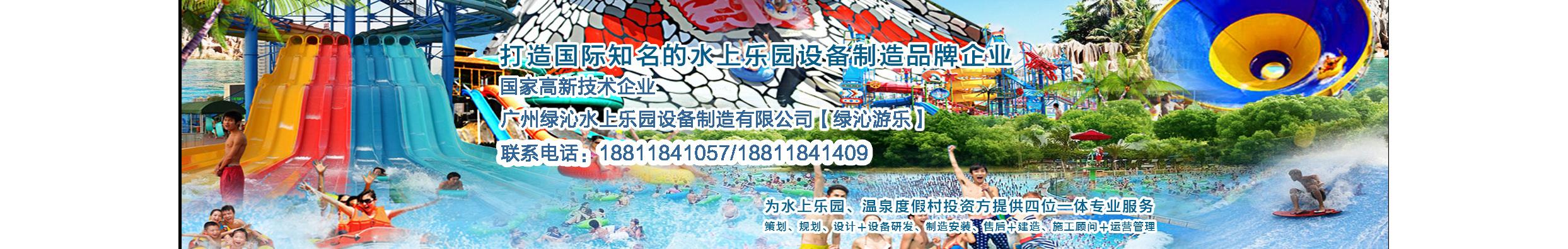 雅达乐 banner