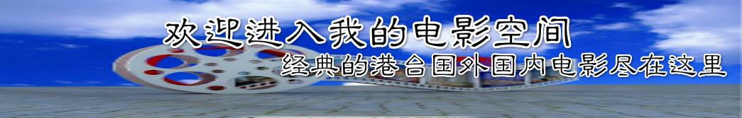 致敬经典珍藏馆 banner