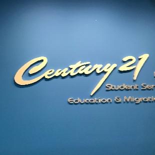 Century21潮流留学