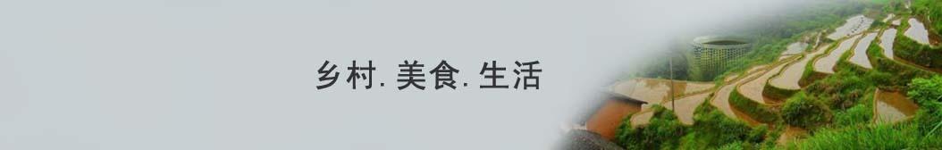 刘队长啊 banner