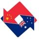 澳大利亚中国工商业委员会