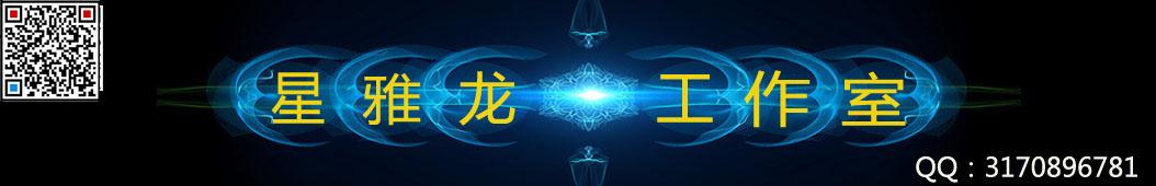 晨曦-财经专线 banner