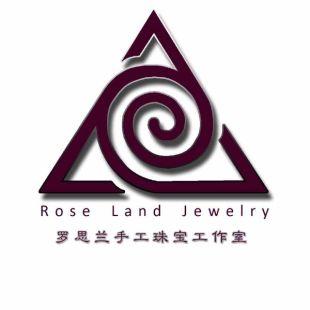 罗思兰手工珠宝工作室