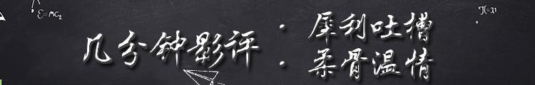 刘哔电影 banner