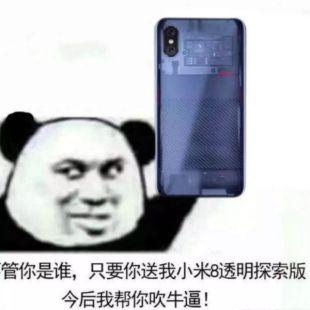 清檩sir