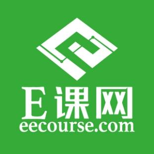 IC培训-E课网