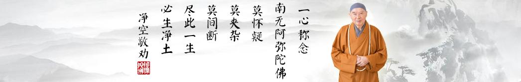 般若之舟 banner