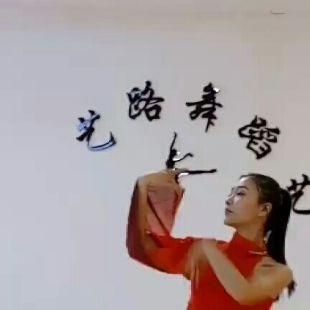 阜阳艺路舞蹈