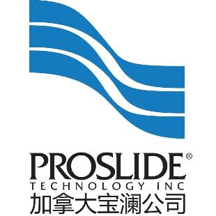 ProSlide宝澜