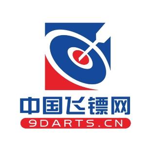9Darts_CN