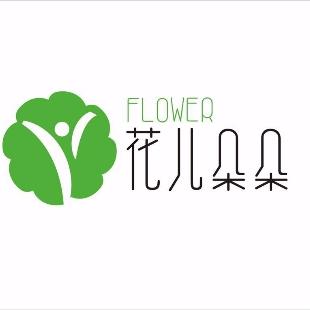 花儿朵朵少儿才艺盛典