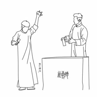 Li有才_