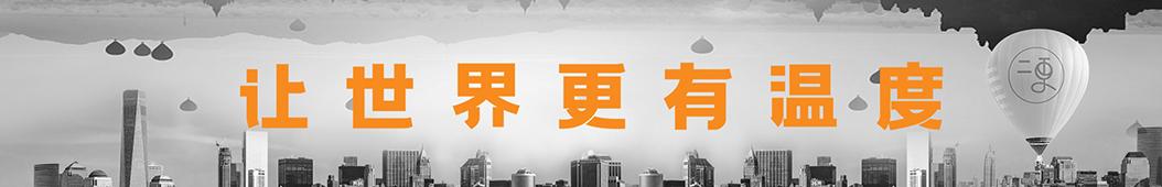 二更视频 banner