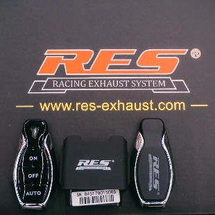 正品RES排气系统