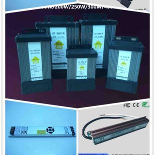 深圳LED开关电源工厂