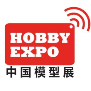 中国国际模型展