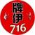 微信公众716资讯