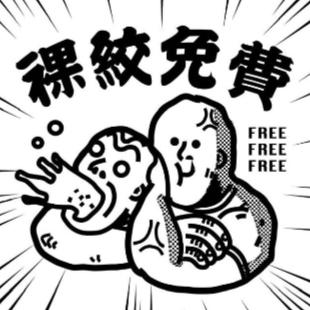 巴柔萌新学技术