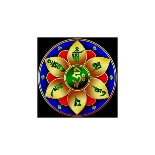 梵文佛號咒語