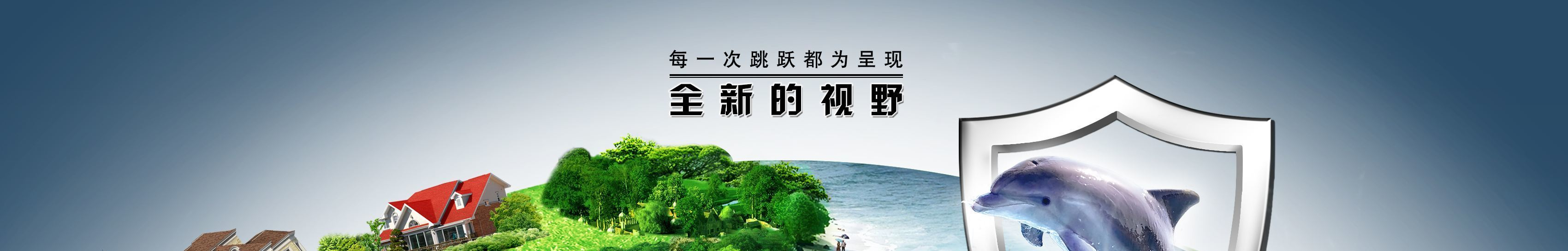生之缘影视 banner