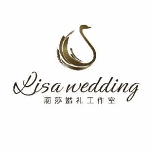 Lisa婚礼策划工作室