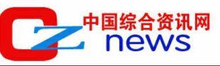 中国综合资讯网