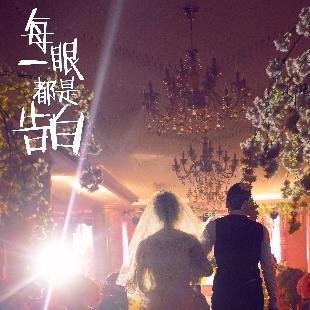 摄影师-鹏涛----铭宇庆典服务团-