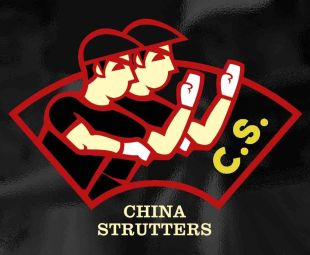 Chinastrutters