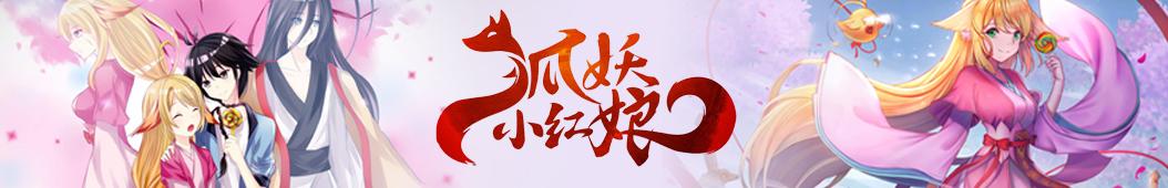 繁华故园原创汉服 banner