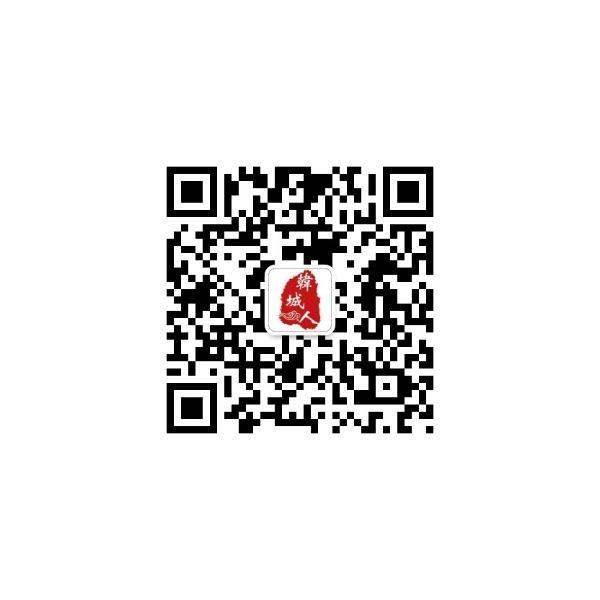 韩城人微信公众平台