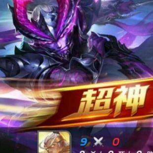 雷神闪电78233