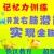 彭广平32156244