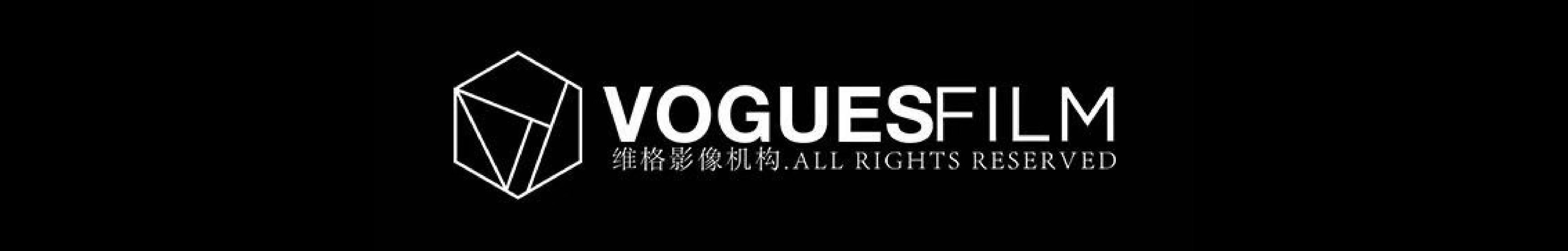 Vogues維格影像 banner