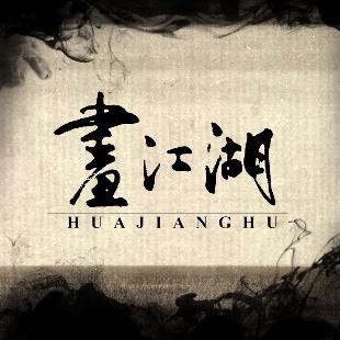 北京若森数字