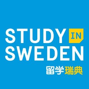 留学瑞典官方