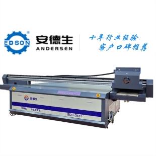 UV打印机阿文