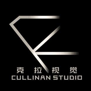 克拉视觉-Cullinan-studio