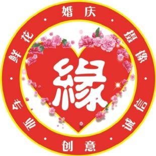 苏州心缘影视文化传媒