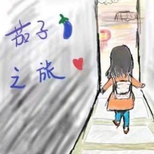 xaiomei0610