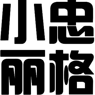 北京博睿检测