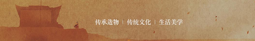溯芳斋雅集 banner