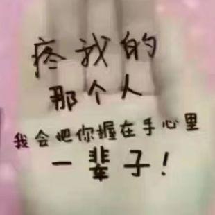 2017爱_我所爱