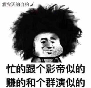 小道姑kikyo