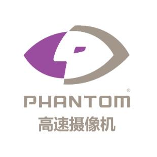 Phantom-高速摄像机