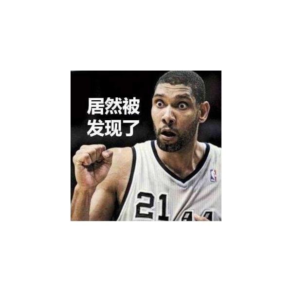 篮球微视界
