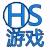 HS_games