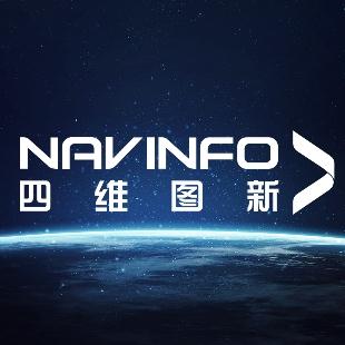四维图新NavInfo