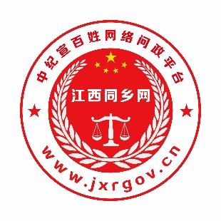 中国江西同乡网