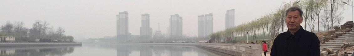 李振申足诊 banner